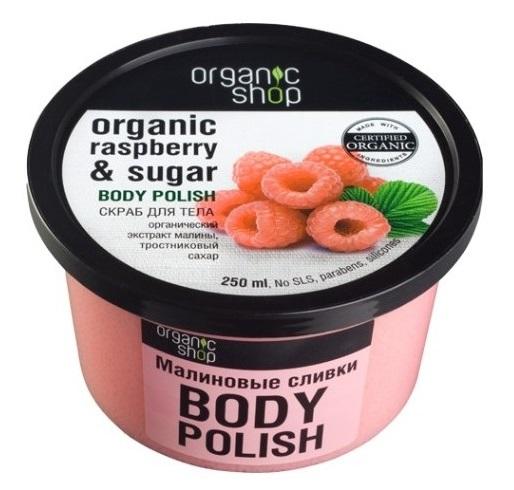 Organic Shop peeling malinowy